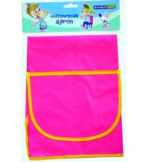 Marlin Kids plastic aprons multi-purpose asst. - light blue, green, red, pink, yellow, dark blue