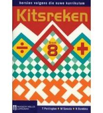 Kitsreken Graad 8 Leerderboek