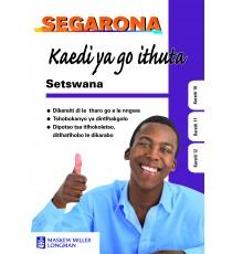 Segarona - Kaedi ya go ithuta - Kereiti 10-12 (Setswana)