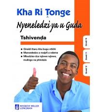 Kha Ri Tonge - Nyeneledzi ya u Guda - Gireidi 10-12 (Tshivenda)