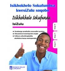 Isikhokhelo Sokufundwa kwesizulu soqobo - Isikhokhelo Sokufunda - Ibanga 10-12 (IsiZulu)