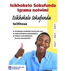 Isikhokelo Sokufunda Igrama nolwimi - Isikhokelo Sokufunda - Ibanga 10-12 (IsiXhosa)