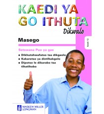 Masego Study Guide (Setswana)