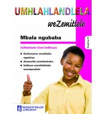 Mbala Ngubaba Study Guide (IsiNdebele)