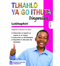 Lesitaphiri Study Guide (Sepedi)