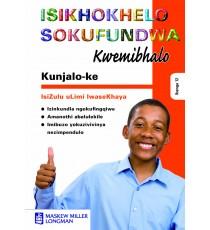 Kunjalo-ke Study Guide (IsiZulu)