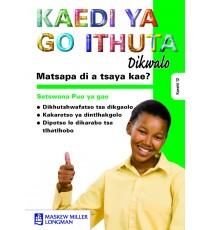 Matsapa di a tsaya kae Study Guide (Setswana)