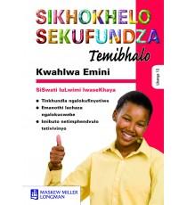 Kwahlwa Emini Study Guide (Siswati)