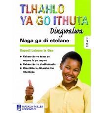 Naga ga di etelane Study Guide (Sepedi)