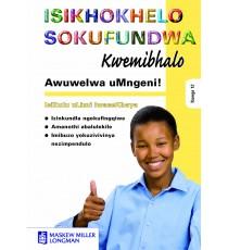 Awuwelwa uMngeni! Study Guide (IsiZulu)