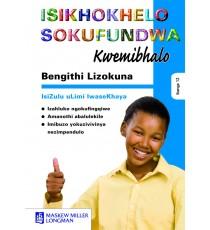 Bengithi Lizokuna (IsiZulu)