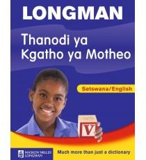 Foundation Phase Dictionary Setswana / English