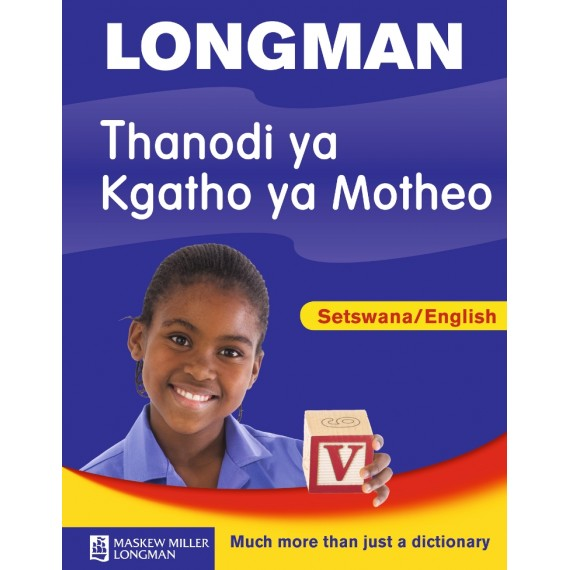 Foundation Phase Dictionary Setswana / English
