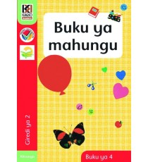 Kagiso Readers, Grade 2, Book 4: Buku ya mahungu - Xitsonga