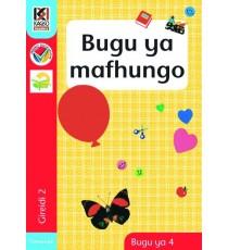 Kagiso Readers Grade 2, Book 4: Bugu ya mafhungo - Tshivenda