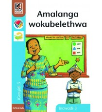 Kagiso Readers, Grade 3, Book 3: Amalanga - IsiNdebele