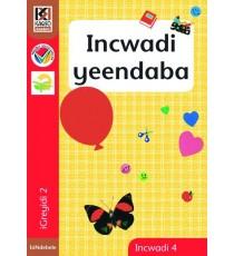 Kagiso Readers, Grade 2, Book 4: Incwadi yeendaba - IsiNdebele