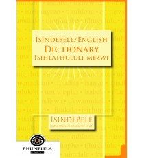 IsiNdebele / English Dictionary