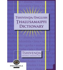 Tshivenda / English Dictionary