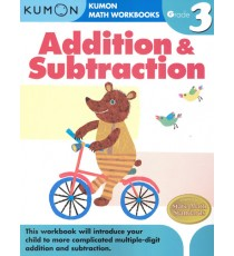 KUMON Math Workbooks Grade 3:Addition & Subtraction