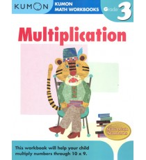 KUMON Math Workbooks Grade 3:Multiplication