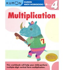 KUMON Math Workbooks Grade 4:Multiplication