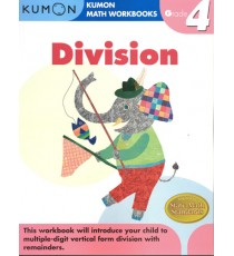 KUMON Math Workbooks Grade 4:Division