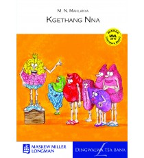 Kgethang Nna (Children's Story)