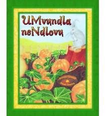 Stars of Africa IsiXhosa Readers, Grade 4: UMvundla neNdlovu