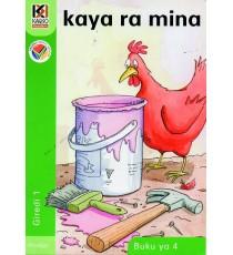 Kagiso Readers, Grade R/1, Book 4: kaya ra mina - Xitsonga