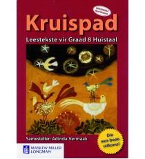 Kruispad Leerderboek, Graad 8 (Huistaal)