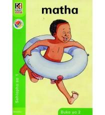 Kagiso Readers, Grade R/1, Book 2: matha - Sesotho