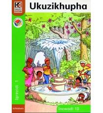 Kagiso Readers, Grade 1, Book 10: Ukuzikhupha - IsiNdebele