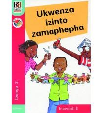 Kagiso Readers, Grade 2, Book 8: Ukwenza izinto zamaphepha - IsiXhosa
